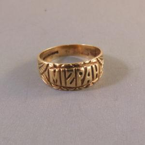 ring39335